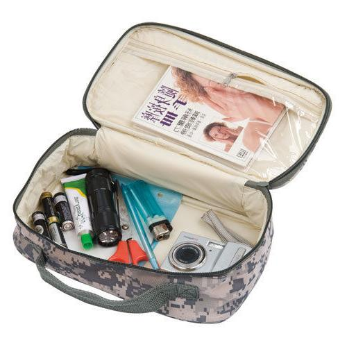 Travel Accessories Toiletry Shaving Kit Army Camouflage